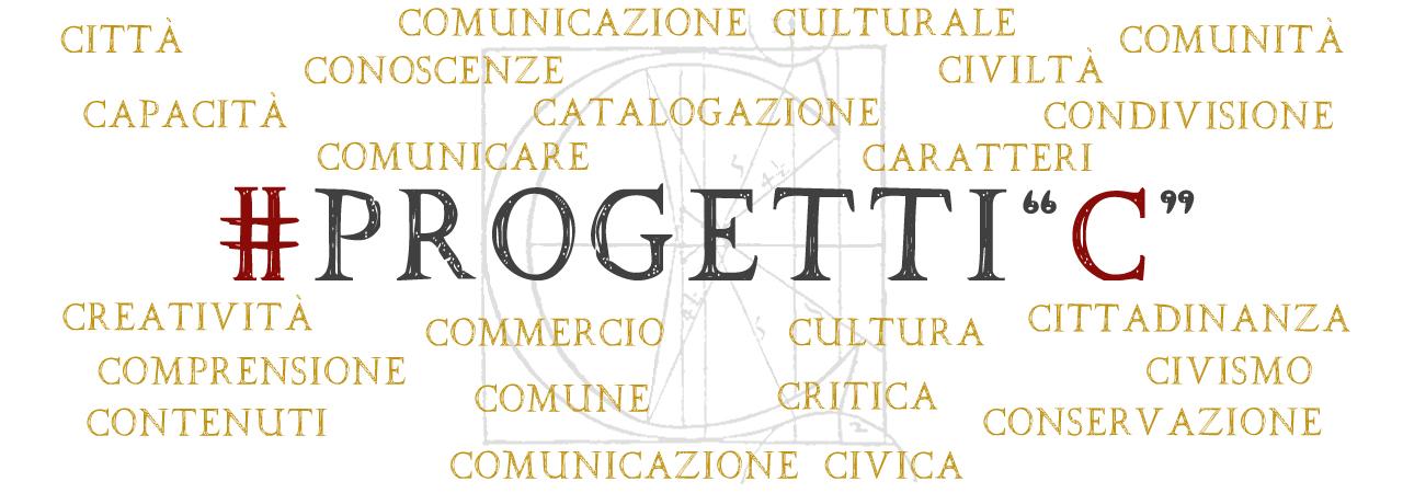 """#Progetti""""C"""""""